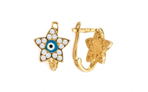 Girl's Gold Flower Earrings - IZ4998